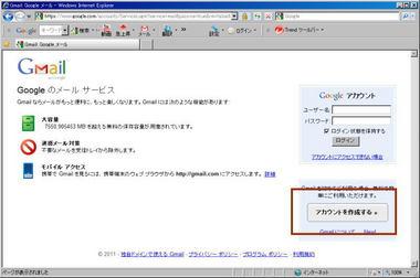 10120102.jpg