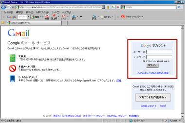10120107.jpg