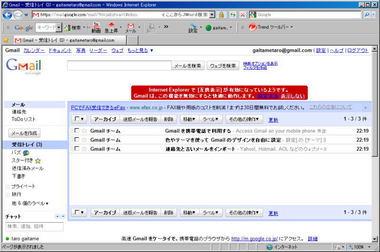 10120110.jpg